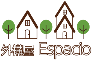 外構屋 Espacio